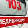 Подросток разбился в скейт-парке в Витебске