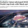 Член британской Палаты общин предложил расследовать получение Катаром чемпионата мира по футболу-2022