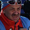 Владимир Королькевич может покинуть пост тренера сборной Беларуси по биатлону