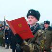 Около 9000 военнослужащих приняли присягу