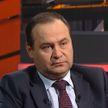 Роман Головченко о программе штаба оппозиции, забастовках, экономике и интеграционных объединениях