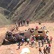 Пассажирский автобус потерпел крушение в горах Перу. Есть погибшие