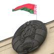 Тысячи предложений поступают в парламент по корректировке Конституции