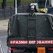 Саперы обследовали чемодан, найденный в районе Комаровки: угрозы он не представляет