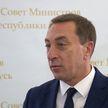 Вице-премьер Беларуси о том, к чему приведет отказ от продукции государственных предприятий и неуплаты налогов