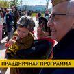 Как отмечают 9 Мая в Минске: ветераны, полевая кухня и много развлечений