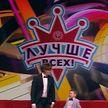 «Хотя бы изобретателем я точно стану». 6-летний Кирилл Анцух из Минска удивил Галкина на шоу «Лучше всех!»