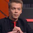 Игорь Тур: призывающих к терактам нужно «доставать» любыми методами, которые Беларусь сочтет нужным