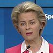 Урсула фон дер Ляйен не сможет принять участие в саммите ЕС – Украина