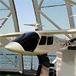 В Сеуле прошли первые испытания беспилотных летающих такси