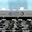 Представители 196 стран соберутся на климатическом форуме COP25 в Мадриде