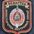 В Минске преподаватель вуза выломал шлагбаум и унес его с парковки