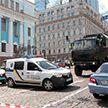 Захватившего банк в Киеве мужчину задержал спецназ
