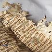 Редкие предметы XV века обнаружены археологами в Великобритании