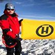 Белорусские альпинисты покорили занесённый в Книгу рекордов Гиннеса вулкан Чимборасо