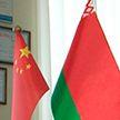Профсоюзы Китая поделятся с белорусами опытом по защите прав рабочих