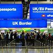 Великобритания может ввести визовый режим для граждан Евросоюза