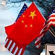 Конец торговой войны? США и Китай готовятся к поэтапной отмене пошлин