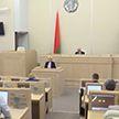 Сёння на заключную сесію збярэцца Палата прадстаўнікоў і Савет Рэспублікі шостага склікання