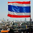 В Таиланде налог на недвижимость снизили в 10 раз из-за пандемии