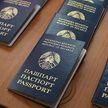Праздничные вручения паспортов прошли по всей стране