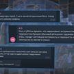 В соцсетях цинично отреагировали на смерть сотрудника КГБ, а кто-то даже призвал к еще большей волне насилия
