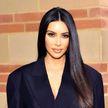 Ким Кардашьян показала прическу юности и назвала ее «странной»