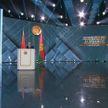 Послание Президента белорусскому народу и парламенту. Главное