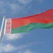 Короли Бахрейна и Саудовской Аравии направили Александру Лукашенко поздравления с Днём Независимости Беларуси