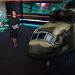 Вертолёт Ми-26 можно купить за 14 млн рублей