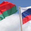 Александр Лукашенко высказался насчет интеграции с Россией