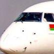 «Белавиа» приостановила часть рейсов из Минска