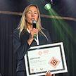 Определены лауреаты премии «Сто дорог экспорта»