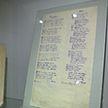 Документы из закрытых архивов и новый взгляд на творчество Янки Купалы представили на выставке в Минске