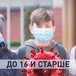 Коронавирус молодеет. Стоит ли его опасаться будущим мамам? И как в Беларуси лечат новорожденных пациентов с ковид?