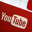 YouTube покажет пользователю, сколько часов он потратил на просмотр роликов