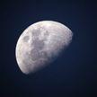 NASA рассчитывает отправить первую женщину на Луну в ближайшие 10 лет