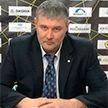 Начальник «Динамо-Молодечно» высказался о политической ситуации в Беларуси
