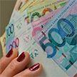 Нашлась минчанка, которая выиграла в лотерею около 600 тысяч белорусских рублей