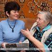 Новые тарифы установили на социальные услуги в Минской области