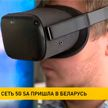 МТС: 5G! В Беларусь пришла мобильная сеть пятого поколения