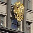 Ответственность за фейки о коронавирусе вводится в России