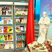 Недели книги Ирана проходят в Национальной библиотеке в Минске