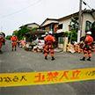 Землетрясение магнитудой 7,3 произошло в Японии: десятки человек пострадали