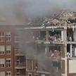 В центре столицы Испании прогремел мощный взрыв
