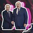 Лукашенко и Путин, Главный в кедах Nike и почему Бацька – Первый? Игорь Тур и его авторская программа «Пропаганда» на ОНТ