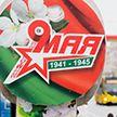 75-летие Великой Победы: как телеканал ОНТ освещал праздник
