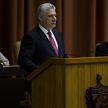 На Кубе впервые выбрали президента