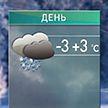 Прогноз погоды на 18 января