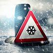 Тачка на прокачку или как подготовить авто к зиме?